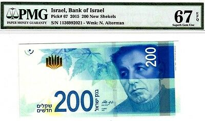 Israel Pick# 67 2015 200 New Shekels Superb Gem UNC PMG 67 EPQ