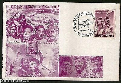 India 1965 Mt. Everest Expendition Mountain Flag Sikhism Sc 404 Max Card # 8211B