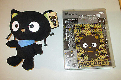 "Sanrio Chococat Plush (7"") and Chococat Stationary Set (Lot) NWT"