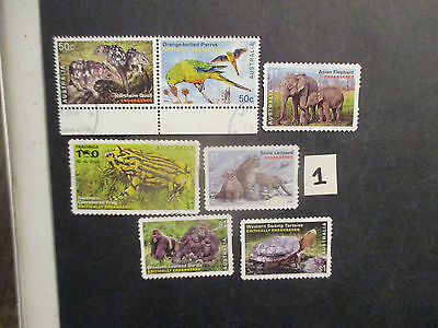 No-3--2016- ENDANGERED  WILDLIFE  7  STAMPS ---USED  -P/S -FULL  SET  --A1