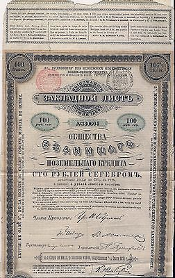 Mortgage Bond of Russian Association for Mutual Credit on Landed Property 1871
