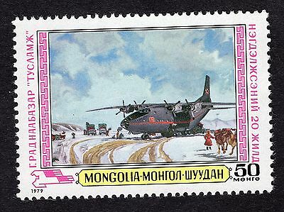 1979 Mongolia 50m Agriculture Paintings Aircraft Bring Help SG1205 MNH R28349