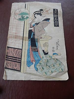 1800s JAPANESE WOODBLOCK PRINT to restore  38 x 26 cm artist ?