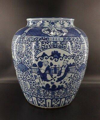 Ming Dynasty (1573-1619) blue and white Eight Immortals Pot