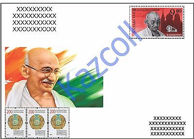Kazakhstan 1995.  Gandhi. A letter to Your address.