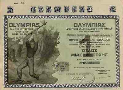 Olympias S.A des Entreprises Forestieres 1935 Salonique Greece Saloniki Drachmen