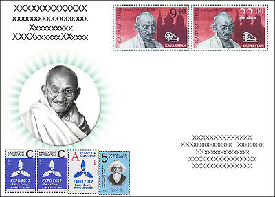 Kazakhstan 1995.  Gandhi - 1. A letter to Your address.