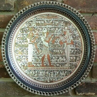 Egyptian Pharaoh Plate Large Niello King Tut Tutankhum Ankhesenamun Copper Brass