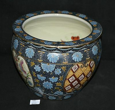 ThriftCHI ~ New England Pottery Hand Decorated Asian Fish Bowl Style Planter