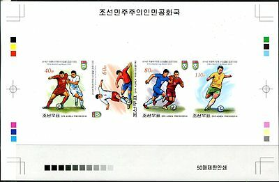 Korea 2014 World Cup Brazil Football Soccer 5 Proofs Extra Rare