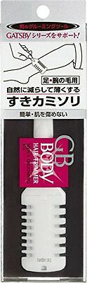 Gatsby Japan One GB body hair trimmer  #875 F/S
