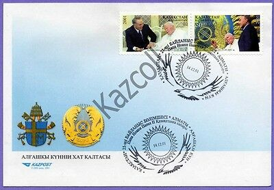 Kazakhstan 2001. FDC. Visit of Pope John Paul II.
