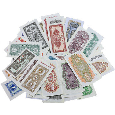 New Full Set Of China First Edition Banknotes Paper Money UNC (60 Pieces)