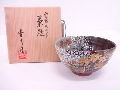 3023487: Japanese Tea Ceremony / Tea Bowl / Kyo Ware / By Kosetsu / Maple / Chaw