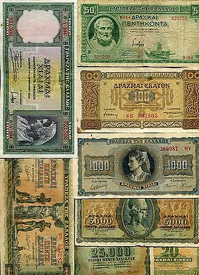 GREECE 8 different circulated banknotes 1939-1943 FREE SHIPPING