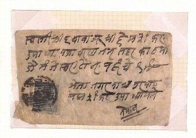 DBAP32 c1900 NEPAL 1A Primitive Issue on Locally Produced Envelope