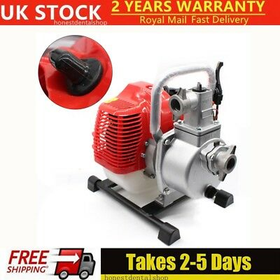 1.7HP 2 Stroke Petrol Water Transfer High Pressure Pump Irrigation Camping 2018