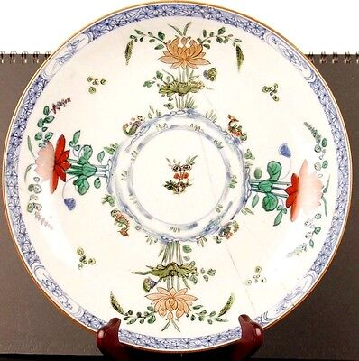 Antique Chinese porcelain, large Ming plate decorated with magic mushroom+ducks