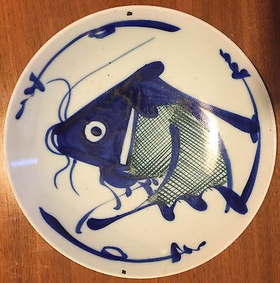 "Koi Carp Chinese Hand Painted 8"" Bowl Blue Porcelain Fish Dish Asian Antique"