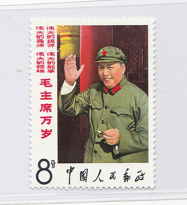 CHINA-STAMPS-01.05.1967---{W2..long live Chairman Mao 8-5}....FINE.Unused