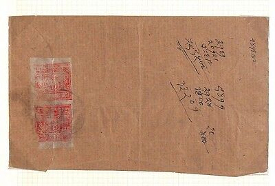 DBAP52 TIBET Commercial Usage Primitive Issues Lhasa Tibet/Shigatse