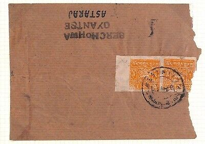 DBAP53 1951 TIBET Commercial Usage Primitive Issues/Lhasa