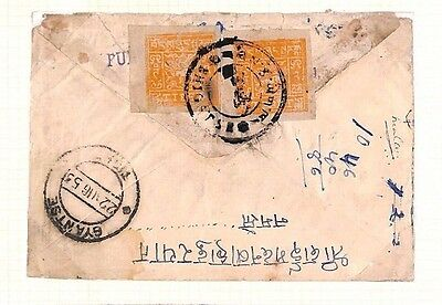 DBAP57 1953 INDIA USED NEPAL TIBET MIXED FRANKING/Gyantse Tibet