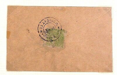 DBAP66 c1940 TIBET Primitive Issue Shigatse Commercial Mail Pale Green 4T Stamp