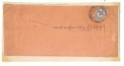 DBAP68 1955 BHUTAN Commercial Mail 1 Shiki Blue Fiscal on Cover/Local Usage