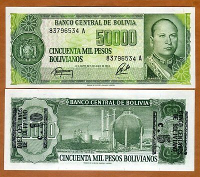 Bolivia, 5 centavo on 50,000 Pesos Bolivanos, ND (1987) P-196 UNC > ERROR Type 2
