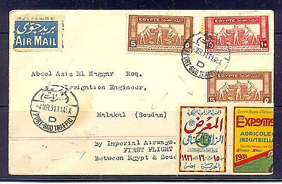 EGYPT -1931 First Flight Cover between Egypt & Sudan Rare