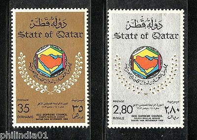 Qatar 1983 GCC Supreme Council Map Emblem 2v Sc 947-48 MNH # 0663