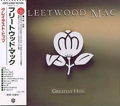 Fleetwood Mac - Greatest Hits [New CD] Shm CD, Japan - Import
