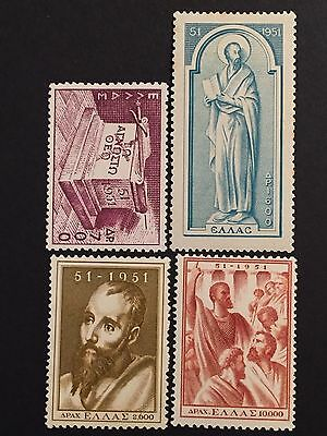GREECE 1951 1900th ST. PAUL'S ANNIVERSARY cmpt set Vlastos 657-660 cv $242  MNH