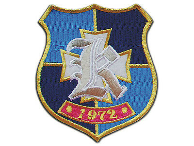 Clannad Cosplay Accessory Hikarizaka High School Blue Iron Badge