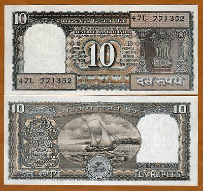 India,  10 Rupees, ND, P-60Ac, sig. 86, UNC > W/H, Sailboat