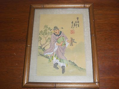 "Signed Vintage Japanese Watercolor On Silk, Bamboo Frame 8 1/4"" X 6 1/2"""