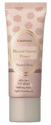 CANMAKE Blessed Natural Primer-makeup base SPF25 PA++ #R321 F/S