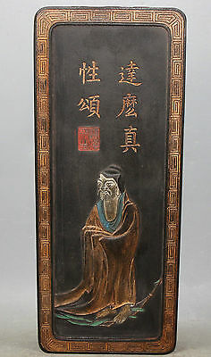 640g  Antiques Traditional Chinese Black Inkstick / Ink Cake