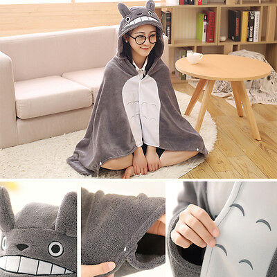 My Neighbor Totoro Cos Anime Kigurumi Costume Cloak Cape Soft Plush Shawl