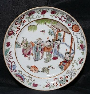 Exquisite Rare Antique Chinese Famille Porcelain Plate Mark XianFeng FA310
