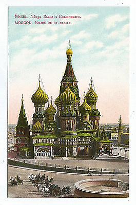 "Old Russian photo postcard issued before 1917.  ""St. Basil Cathedral in Moscow """