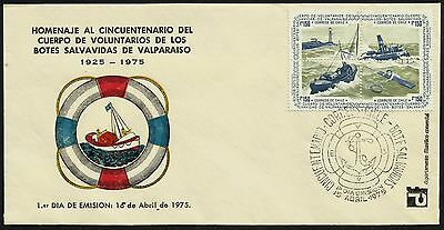 Chile, Voluntary Maritime Search And Rescue, Year 1975, Fdc, Rare, (Gar13)