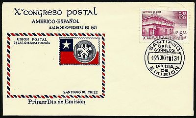 Chile, X American-Spanish Postal Congress, Year 1971, Fdc, Rare, (Gar27)