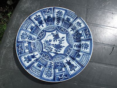 Antique 18th Chinese Porcelain Plate Blue&White Islamic Influenc Kangxi period