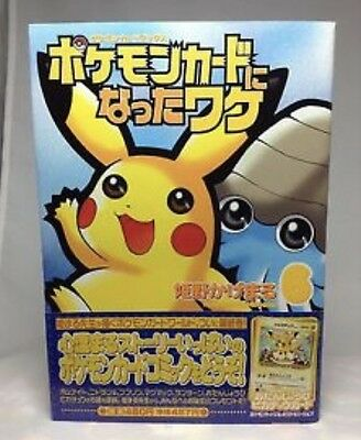 Pikachu Sealed Natta Wake Japanese Magazine Birthday Pikachu Card