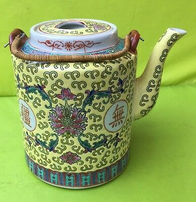 Antique Chinese Porcelain Tea Pot Famille Rose Jaune Yellow Export Red China 13
