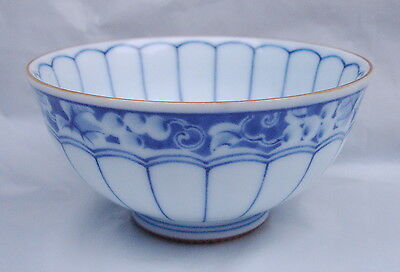 Stunning Antique Chinese Porcelain/ Pottery Blue and White Bowl marked to base