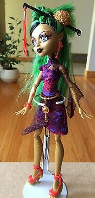 Mattel Monster High Doll Jinafire Long Scaris City Of Fright.Shoes.Clothes.