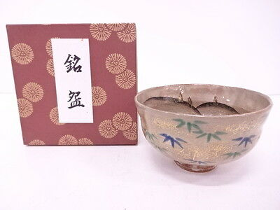 3038322: Japanese Tea Ceremony / Tea Bowl / Kyo Ware / By Waka Okino / Irabo Cha